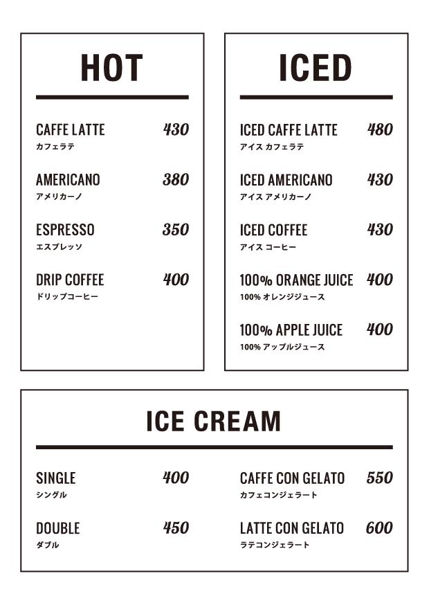 brdg_menu
