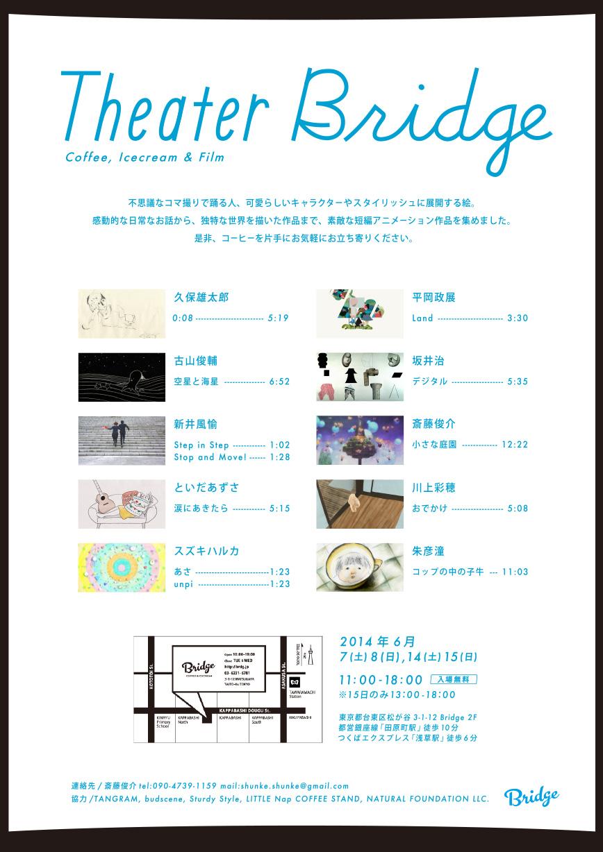 TheaterBridge_flyer