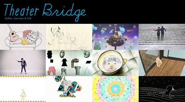 theater_bridge_main